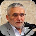 مداحی حاج منصور ارضی icon