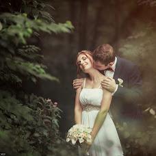Wedding photographer Aleksey Pupyshev (AlexPu). Photo of 01.10.2015