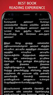 Ponniyin Selvan (Kalki) Tamil - náhled