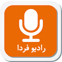 Farda Radio Live Streaming icon