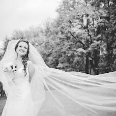 Wedding photographer Olga Rimashevskaya (rimashevskaya). Photo of 21.11.2017