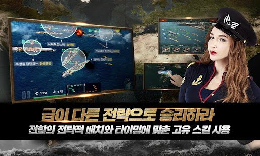 무적함대1942- screenshot thumbnail