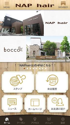 名古屋市にある「NAP hair」 「bocco」公式アプリ