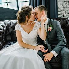 Wedding photographer Darya Pochekunina (dariaph). Photo of 30.10.2018
