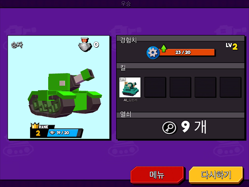 BOOM Tank Showdown screenshot 11