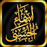 App Icon for Asma-ul-Husna App in Czech Republic Google Play Store