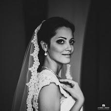 Wedding photographer Nadezhda Andreeva (Kraska). Photo of 12.03.2014