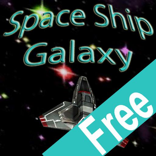 Space Ship Galaxy (game)