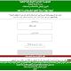 ONEC DZ Download on Windows