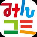 【無料漫画】みんコミ/マンガ読み放題-美少女ヒロインいっぱい icon