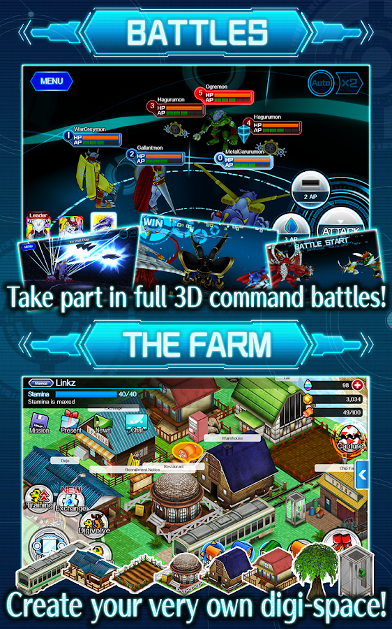 DigimonLinks- screenshot