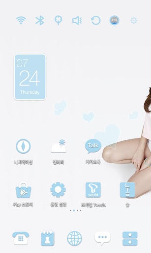 Girl's Day Yura launcher theme