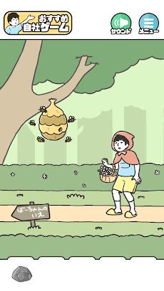 ドッキリ神回避 -脱出ゲームのおすすめ画像5