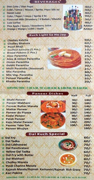 Shivani Catering Services menu 5