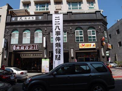 林江邁被毆打事件現址。//圖片來源: YTHsiao