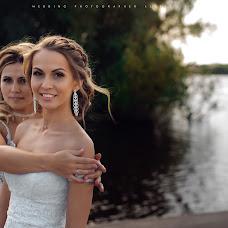 Wedding photographer Aleksey Ozerov (Photolik). Photo of 14.01.2018