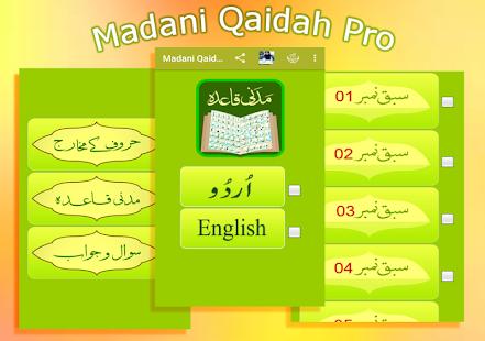Madani Qaidah Pro - náhled