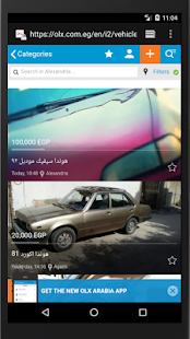 Egypt OLX Alert Cars - náhled
