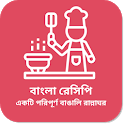 All Bangla Recipes-বাংলা রেসিপি icon