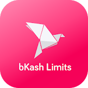 bKash Limits - বিকাশের লিমিট