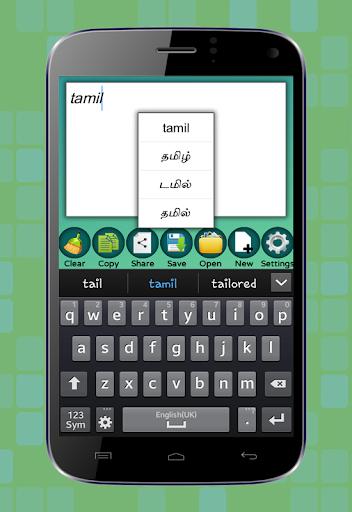 Tamil Editor  screenshots 3