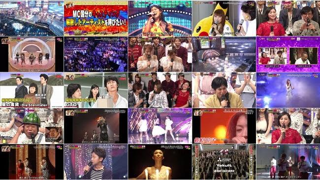 [TV-Variety]  テレ東音楽祭2019 (2019.06.26)