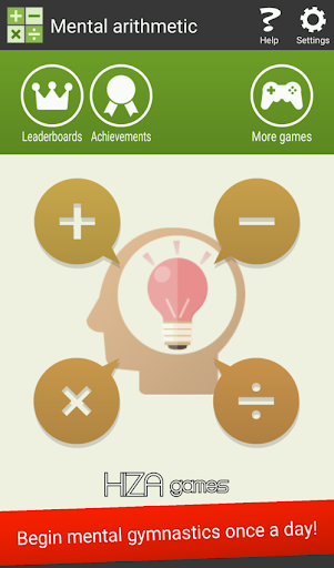 Mental arithmetic (Math, Brain Training Apps) 1.2.8 screenshots 1