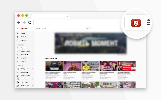 Video Ads Blocker