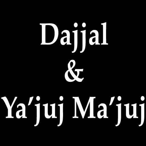 Dajjal