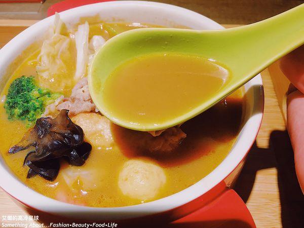 12MINI-一個人也能吃鍋了!回歸單純的美好!懶人省時省力的精緻個人獨享鍋物