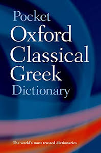 POCKET OXFORD CLASSICAL GREEK DICTIONARY