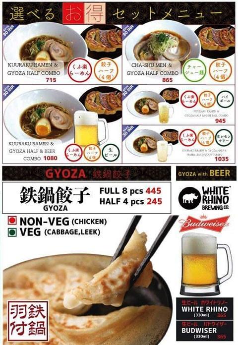 Kuuraku menu 9