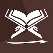 Al Quran Offline + Bacaan Latin dan MP3 Terbaru