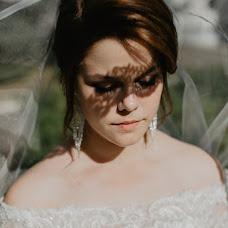 Wedding photographer Masha Malceva (mashamaltseva). Photo of 17.08.2018