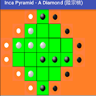Inca Pyramid - A Diamond icon