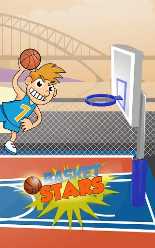 バスケットボールのスター