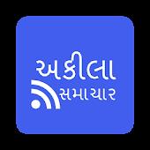 Akila Gujarati News RSS