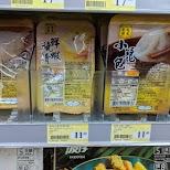 cheap dim sum in Hong Kong, , Hong Kong SAR