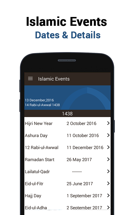 Islamic Hijri Calendar 2017- screenshot