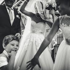 Wedding photographer Tyler Nardone (tylernardone). Photo of 08.04.2016