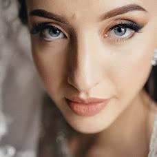 Bryllupsfotograf Dmitriy Galaganov (DmitryGalaganov). Bilde av 13.06.2019