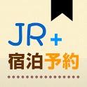 日本旅行のJR+宿泊予約 新幹線+ホテル・旅館・宿を無料検索 icon