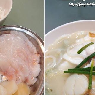 Seafood Bee Hoon Soup Recipe