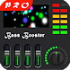 Global Equalizer & Bass Booster Pro - Androidアプリ