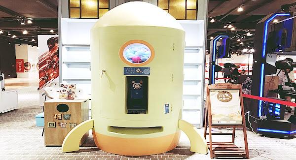 火箭甜點扭蛋機飛到秀泰文心店囉!! 六樓還有涓豆腐和邁泉豬排6/30正式開幕~