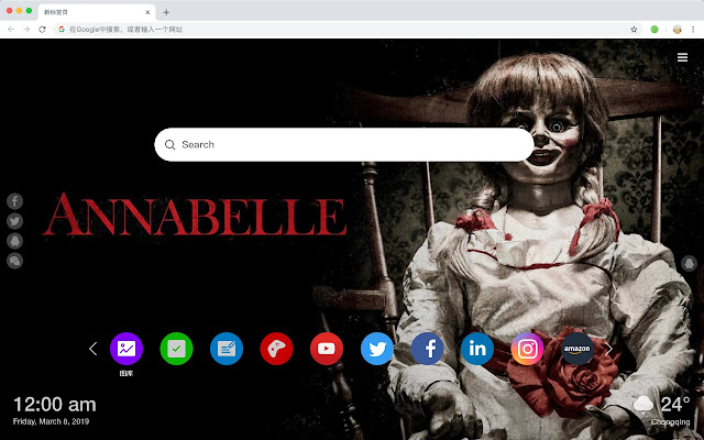 Annabel New Tab Page HD Hot Movies Theme