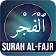 Surah Fajr Download for PC Windows 10/8/7