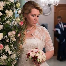 Wedding photographer Vladislav Seleznev (VladSeleznev). Photo of 22.05.2015
