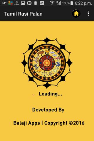 Rasi Palan - Tamil – (Android Apps) — AppAgg