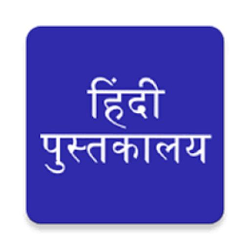 IAS Hindi
